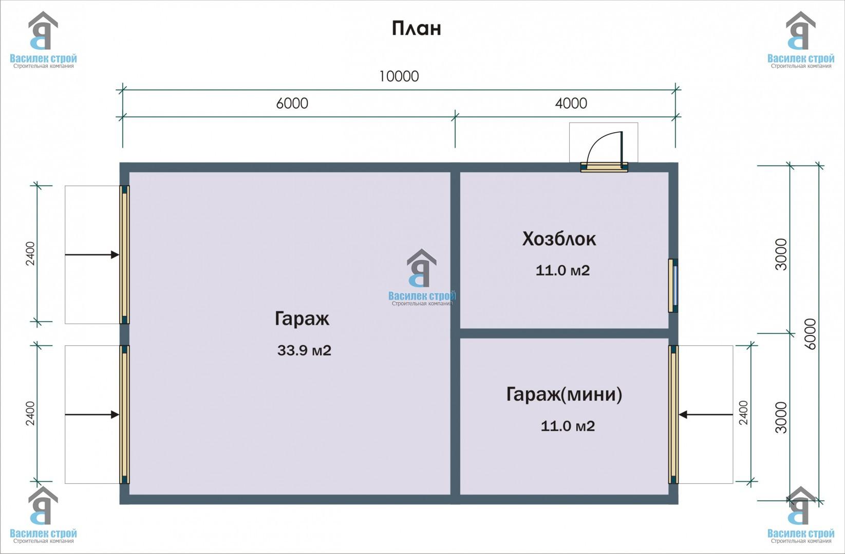 Размеры гаража с хозблоком купить гараж в городе самара
